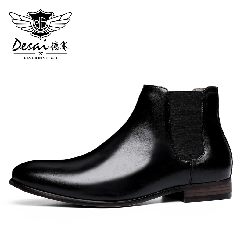 DESAI Designer Men Boots Genuine Leather Oxfords Shoes Italian Style Formal Bridal White Shoes
