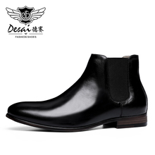 Men Boots Shoes Formal White Genuine-Leather Designer DESAI Italian-Style Bridal