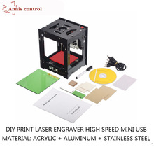 NEJE DK-8-KZ 1000mW Professional DIY Desktop Mini CNC Laser Engraver Cutter Engraving Wood Cutting Machine Router
