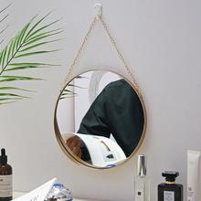 10 Nordic Sunglasses, Geometric Round, Phnom Penh, Wall Mount Mirror Salon Art Toilet Bathroom