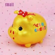 Большая Золотая копилка для денег свинка год свиньи креативная