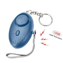 Portátil auto defesa alarme 130db forma oval menina mulher segurança proteger alerta pessoal segurança gritar chaveiro de emergência alarme