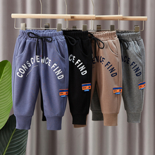 6-month-old-4-year-old boy cartoon pants spring and autumn pants sportswear casual fashion pants letter printed pants cheap CN(Origin) Fits true to size take your normal size Elastic Waist Boys high Children Regular medium JEANS