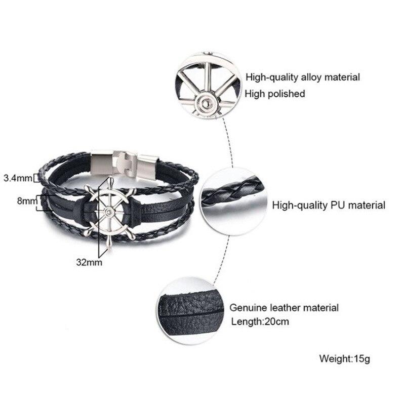 Bracelet en cuir gouvernail  2