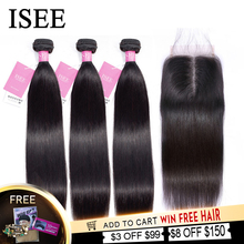 Straight Hair Bundles With Closure Malaysian Human Hair Bundles With Frontal Remy ISEE HAIR Bundles Straight Hair With Closure