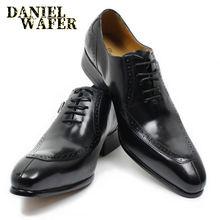 Туфли мужские классические кожа на шнуровке пряжка деловой стиль