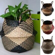 Cesta plegable hecha a mano de ratán para flores, cesta de almacenamiento de ropa para el hogar