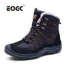 Качественные зимние ботинки на шнуровке мужские замшевые с водонепроницаемой