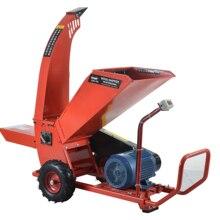 Дробилка древесины машина, CXC-703D ветки измельчитель, садовые измельчители с мотором