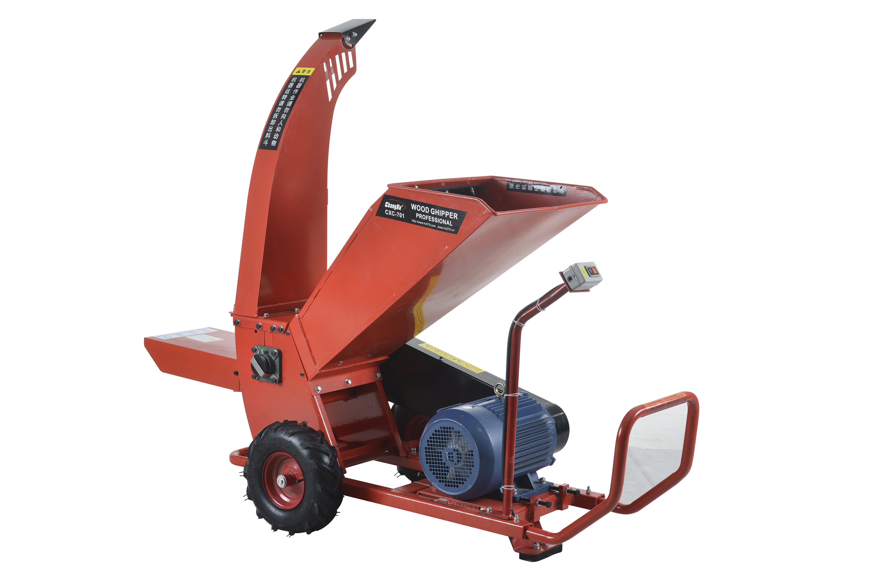 Wood Chipper Machine, CXC-703D Branch Shredder, Garden Shredders With Motor