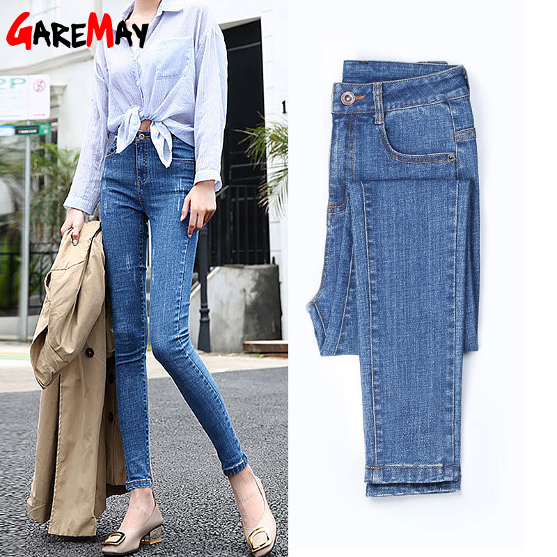 Skinny Ripped Jeans For Women Jean Slim Femm Stretch With High Waist Denim Jeans Women Ankle Length Women's Jeans Female Summer