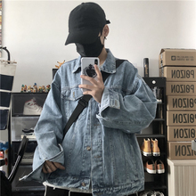 New Denim Jacket Men Fashion Washed Solid Color Casual Loose Man Streetwear Hip Hop Bomber Male Clothes
