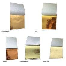 100 pçs design papel imitação de ouro tira de cobre arte artesanato folha folhas 8x8.5cm folha papéis dourado diy artesanato decoração