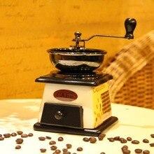 Ручная мясорубка домашняя кофемашина ручная мясорубка кофемолка Европейский кофемолка