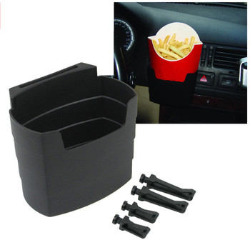 Portable French Fry Cup Holder Automotive Interior Accessories Chips Cupholder For Cell Phone Food Drink Key Car Storage Box Cup image