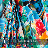 Custom silk twill fabric advanced digital printing fabric 1.4 meters wide high end dress material dress lined with silk cloth