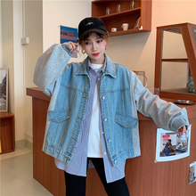 Loose Denim Autumn Jacket Women Split Joint Cowboy Individuality Befree Harajuku Chaqueta Mujer Riverdale Streetwear Clothes шапка befree befree mp002xw11xbu
