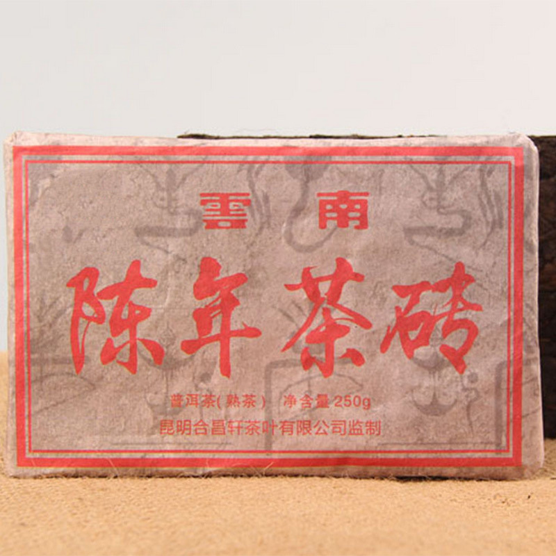 Yunnan Old Ripe Pu'er Tea Brick Made By 2009 Pu'er Material Ancient Tree Shu Pu-erh 250g