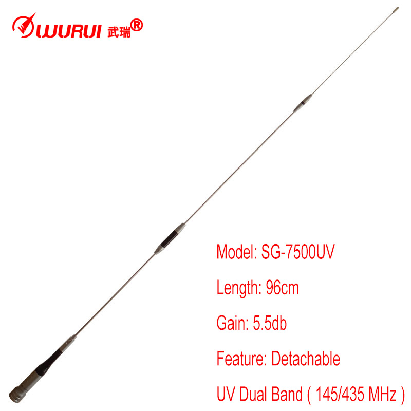 1pz Flexible Walkie Talkie Antenna Wurui 7500UV Length 96cm Dual Band VHF 144 / UHF 430 MHz Car Gain Antenna For Car Radio