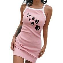 Летнее платье без бретелек на бретельках розовое облегающее