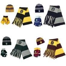 3 шт. школьный шарф Хогвартса Когтевран гермион длинные шарфы Слизерин пуффендуй шейный платок