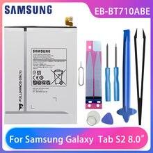 Оригинал samsung galaxy tab s2 80 «sm t710 t713 t715 t719c t713n