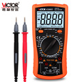 VICTOR New VC890D/VC890C + профессиональный цифровой мультиметр True RMS мультиметр 20mF конденсатор 20A измерительный измеритель токов