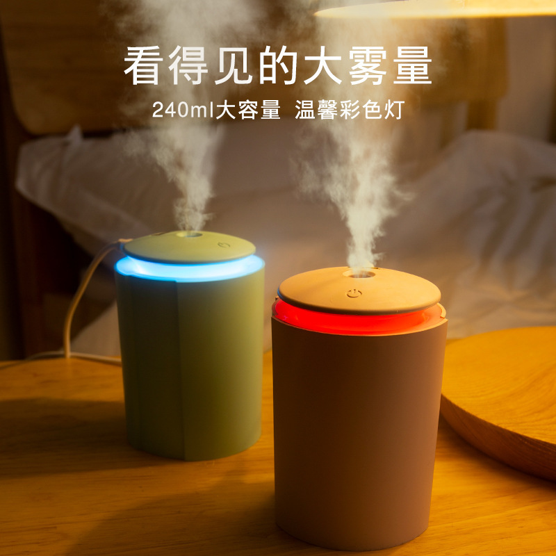 Mini Air Humidifier Household USB Aroma Diffuser LED Hydrating Night Light For Office Mist Refresher Humidification