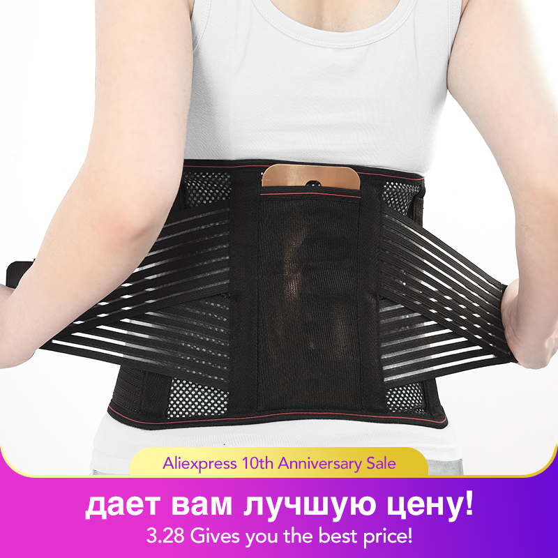 MARESE Lumbar Orthopedic Herniated Disc Brace Waist Back Spinal Support Belt Faja Pain Relief Unisex Adjustable