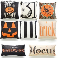 Twins Party 45x45cm Trick Treat Pumpkin Print Throw Pillow Cushion Happy Halloween Pillowcase ghosts Horror Case