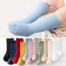 Infant Baby Girls Boys Cotton Socks Hand-Stitched Kids Knee High Socks Plain Spanish Style Toddler Newborn Sock For 0-4 Years