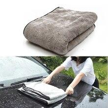 Serviette de lavage de voiture en microfibre 100x40cm, chiffon de séchage pour le nettoyage et lentretien de la voiture