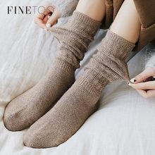 FINETOO-Calcetines de algodón de alta calidad para mujer, medias cálidas de algodón suave transpirable, absorbentes del sudor para invierno