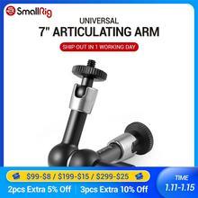 """Smallrig câmera 5.5 polegadas braço articulando evf montagem microfone universal 1/4 """"a 1/4"""" de alumínio braço mágico câmera 2065"""