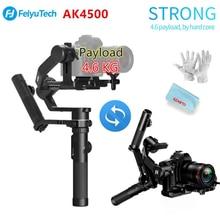 Стабилизатор для камеры FeiyuTech AK4500, 3 осевой ручной карданный шарнир Для беззеркальных камер Sonya9 с полной рамкой/Canon/Panasonic/Nikon, полезная нагрузка 10,14 фунтов