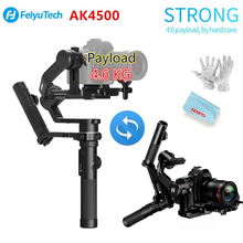 Feiyutech ak4500 câmera sizerizer cardan handheld de 3 eixos para sonya9 quadro completo mirrorless/canon/panasonic/nikon, carga útil 10.14lb