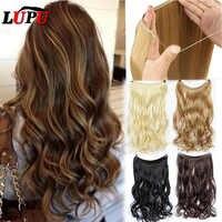 24 pulgadas hilo Invisible sin Clips en extensión de cabello Halo largo rizado largo cable secreto línea de pescado peluca para mujer LUPU extensiones de cabello tupe mujer