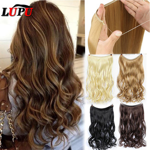 24 Inches Invisible Wire No Clips In Halo Hair Extension Long Long Curly Secret Wire Fish Line Hairpieces For Women LUPU WIG(China)