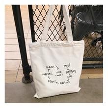 2020 высокое качество женщины студент сумки холст сумки многоразовые высокую покупательскую способность мешок краткое письмо печати