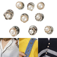 10Pcs Fashion Button Prevent Accidental Exposure Buttons Brooch Pins Badge High Quality Cufflinks Button For Clothes Decor