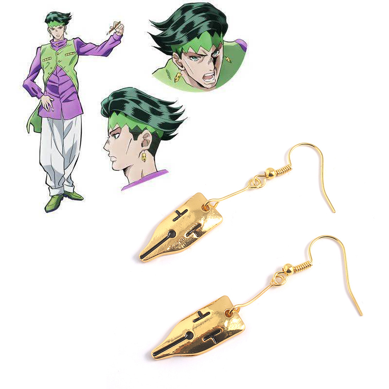 Anime Jojo Bizarre Adventure Rohan Kishibe Pen Nib Earring Cosplay Accessories Jewelry