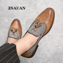 ZSAUAN Semi-formal Leather Shoes for Men Tassel Casual Brogue Flats Carved England Men Dress Shoes Men Loafers Dropshipping