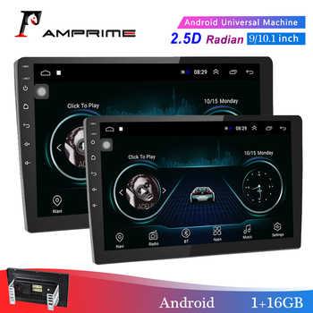 """AMPrime 2din Car Radio 9/10 """"Android reproductor Multimedia de coche GPS Wifi autorradio Bluetooth FM Mirrorlink grabadora de cinta con cámara"""