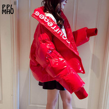 3 Colors Winter Glossy Down Parka Thick Women Waterproof Coat Embroidery Jacket