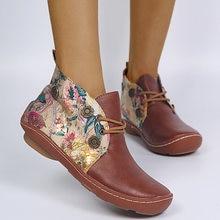 Женские ботильоны в стиле ретро; Ботинки на плоской подошве