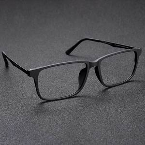 Image 4 - Naloain 近視眼鏡フレーム超軽量正方形の処方眼鏡チタン TR90 フレーム光眼鏡男性女性