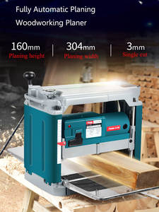 Multi-Function Planer Machinery Power-Tools Woodworking 220V Household Desktop High-Power