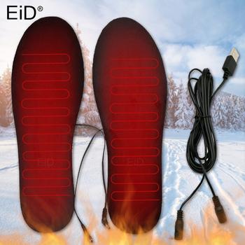 EiD USB podgrzewane wkładki do butów elektryczne stóp ocieplenie Pad stóp cieplej skarpety Pad Mat zimowe Outdoor Sports wkładki do ogrzewania Winter Warm tanie i dobre opinie CN (pochodzenie) 1 cm-3 cm Średnie (b m) Heated Shoe Insoles Stałe Szybkoschnący Wytrzymałe Pot-chłonnym Ogrzewane elektrycznie