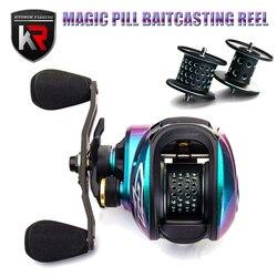 2020 New 159g MAGIC PILL Dual Spools Baitcasting Reel Ultralight BFS Mini Wheel Bait Casting Fishing Coil For Trout Bass