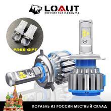 2020 Nieuwe Plug & Play T1 Turbo Led Auto Koplamp H1 H3 H4 H7 H8 H9 H11 9004 9005 9006 880 881 Running Light Canbus Lamp